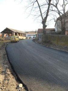 Гарево